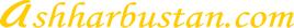 Logo Ashharbustan.com